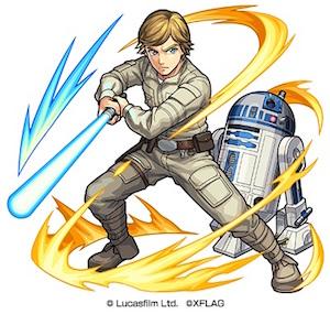 ジェダイの騎士ルーク&R2-D2