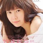 【竹達彩奈】新たな写真集が6月に発売!店舗限定の特典生写真が大公開