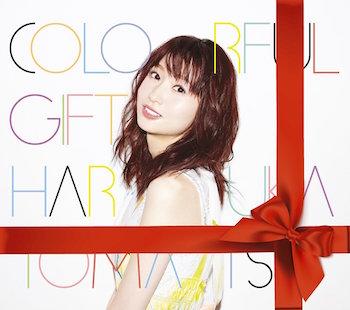 【戸松遥】19thシングル「TRY & JOY」が9月に発売決定!デビュー10周年記念楽曲