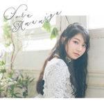 【雨宮天】2ndアルバム「The Only BLUE」が7月にリリース決定!!