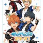 【あんスタ】アニメの放送時期が2019年に決定!制作会社はdavid productionに