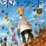 【約束のネバーランド】アニメ化決定!ノイタミナ枠で2019年1月より放送!
