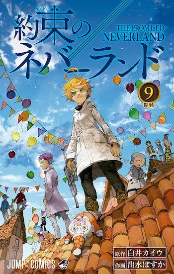約束のネバーランドのアニメ化決定!ノイタミナ枠で2019年1月より放送!