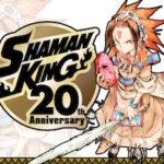 【シャーマンキング】新章の連載がスタート!20周年を迎える人気作品