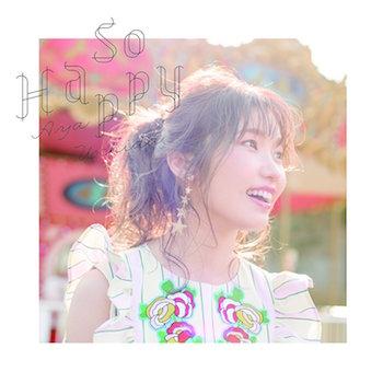 内田彩さんの特番が今夜放送!!ライブツアーを控えた内田さんの最新情報をお届け