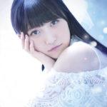 11月20日は「山崎エリイ」さんの誕生日!ファンからの祝福コメントを募集します