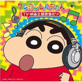 【クレヨンしんちゃん】矢島晶子さん演じるしんのすけが今夜最後に!26年に幕