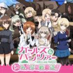【ガルパン】アプリ&アニメ特番が今夜放送!重大発表があるとか・・・