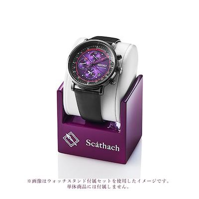 時計を飾っておける「ウォッチスタンド」付きセットも登場!