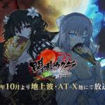 【閃乱カグラ】アニメ2期が10月より放送!声優は総勢28名の豪華キャストに