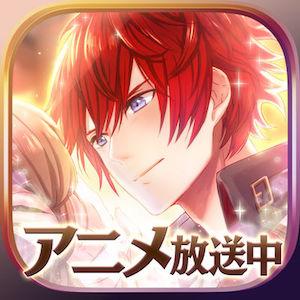 スマホアプリ「夢王国と眠れる100人の王子様(夢100)」の概要