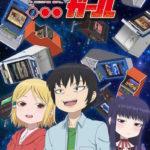 【ハイスコアガール】OVAの発売&配信決定!TVアニメのその後を描く