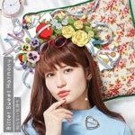 【中島 愛】10周年記念写真集が10月に発売決定!休日をテーマに貴重なカットを収録