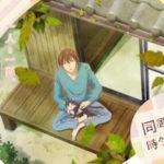 【同居人はひざ、時々、頭のうえ。】出演声優一覧!小野賢章ほか豪華な顔ぶれに