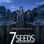 【7SEEDS】出演声優が解禁!東山奈央さん、福山潤さん他豪華な顔ぶれに