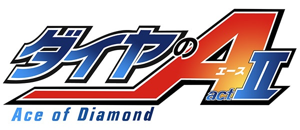 【ダイヤのA actII】アニメ3期が2019年より放送!マガジン連載の人気野球漫画