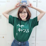 11月5日は声優「原紗友里」さんの誕生日!ファンからの祝福コメント募集します