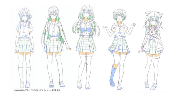 アニメ「八月のシンデレラナイン」の声優と配役