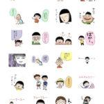 【ちびまる子ちゃん】LINEスタンプが登場!「ウゥ〜ンいけずぅ」など40種を収録