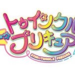 【スター☆トゥインクルプリキュア】シリーズ最新作が2019年春よりスタート!