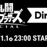 【スマブラ SP】ダイレクトが今夜23時より配信!桜井氏が新情報を発表