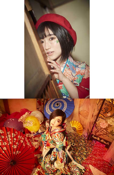 悠木碧 写真集「あやかし」の書籍情報