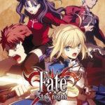 【Fate/stay night】15周年を記念してメッセージムービーが上映に!!