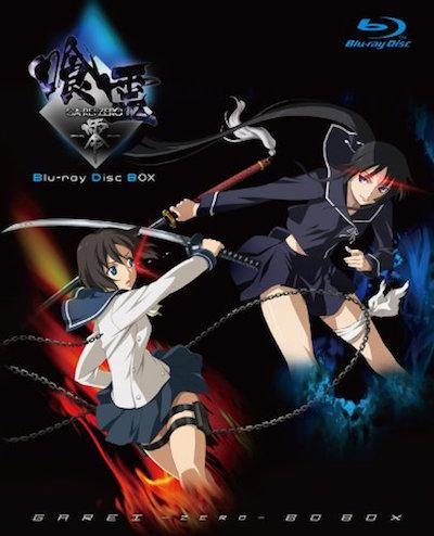 【喰霊-零-】全12話無料配信が実施中!原作はコミックス累計200万部を突破した人気作