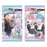 【リゼロ】OVAのウエハースが発売決定!作中の名シーンやセリフを収録