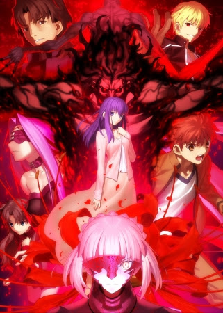 【Fate/stay night [HF]】バレンタイン描き下ろし画像が解禁!桜や凛ほか2名が公開