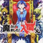 【魔入りました!入間くん】TVアニメ化決定!悪魔と過ごす魔界学園ファンタジー