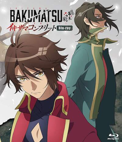 BAKUMATSUクライシス(2期)