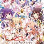 OVA「ごちうさ ~Sing For You~」が2019年秋に発売決定!原作者描き下ろしビジュアルも解禁