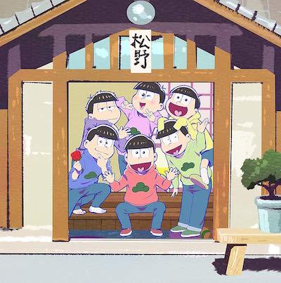 【おそ松さん】アニメ第1期の全話無料配信が実施中!!映画公開前におさらいしよう