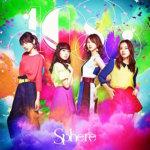 【スフィア】21thシングル「best friends」発売決定!活動10周年最初の楽曲に
