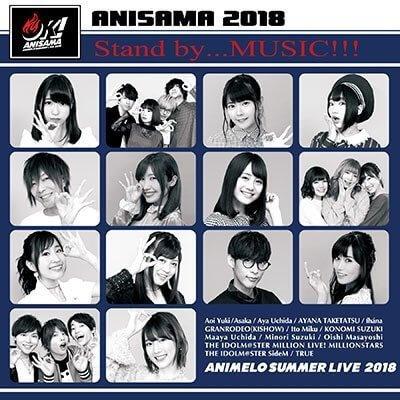 【アニサマ2018】再放送が実施決定!ライブ映像を2日間で放送