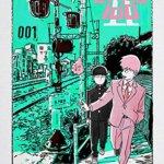 【モブサイコ100】OVAの制作が決定!ONE描き下ろしの完全新作アニメに