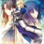 【Fate/stay night+hollow ataraxia】復刻版が発売決定!気軽にPCでプレイ可能に