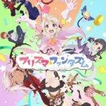 【プリズマイリヤ】OVAの劇場入場者特典が公開!配布内容をチェック