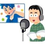 声優「間島淳司」さん誕生日記念!ファンの祝福コメントを紹介