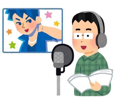 声優「子安武人」さん誕生日記念!ファンの祝福コメントを紹介