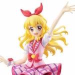 【アイカツ!】星宮いちごピンクステージコーデVer.フィギュアを画像レビュー!