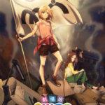 【SHIROBAKO】映画の公開時期が決定!完全新作ストーリーで贈る