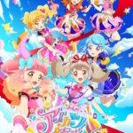 【アイカツオンパレード】放送日が決定!姫石らきを主人公に歴代アイドルが登場