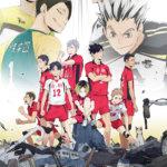 【ハイキュー!!】OVA「陸 VS 空」が発売決定!特典やあらすじなども公開