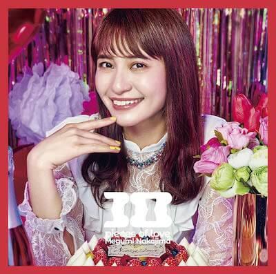 中島愛さんの新曲「水槽/髪飾りの天使」が発売決定!