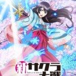【新サクラ大戦】TVアニメが2020年に放送決定!制作会社はサンジゲン