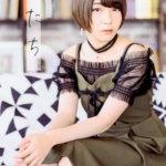 11月15日は声優「富田美憂」さんの誕生日!ファンからの祝福コメント募集します