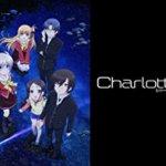 【Charlotte(シャーロット)】再放送が決定!麻枝准が手がける超能力アニメ