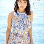 12月10日は声優「新田恵海」さんの誕生日!ファンからの祝福コメント募集します